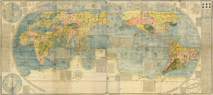 A Japanese copy of the 1602 revision of Matteo Ricci's 1584 map.