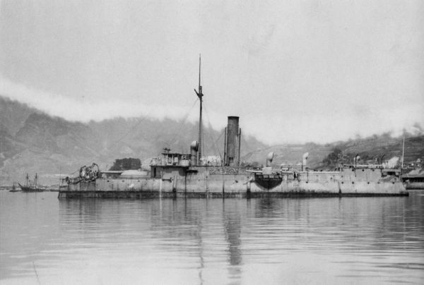 Longwei, later renamed Pingyuan