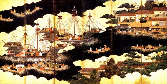 Portuguese trading vessels in Japan, 16th century