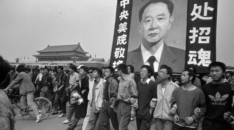Chinese Politics in the Time of Deng Xiaoping